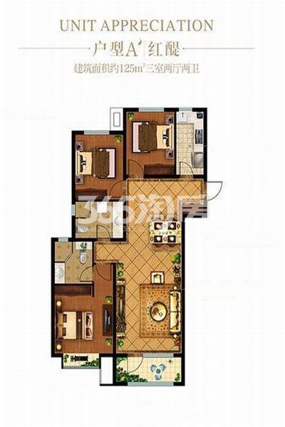 富力白鹭湾3室2厅2卫1厨125.00㎡户型图