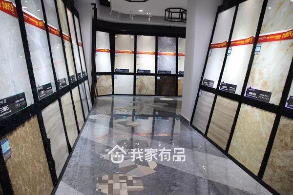 惠达瓷砖|瓷砖品牌|芜湖家居
