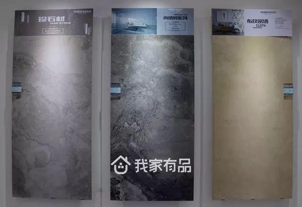 惠达瓷砖|芜湖家居|瓷砖背景墙