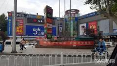 六合区雄州街道金宁广场