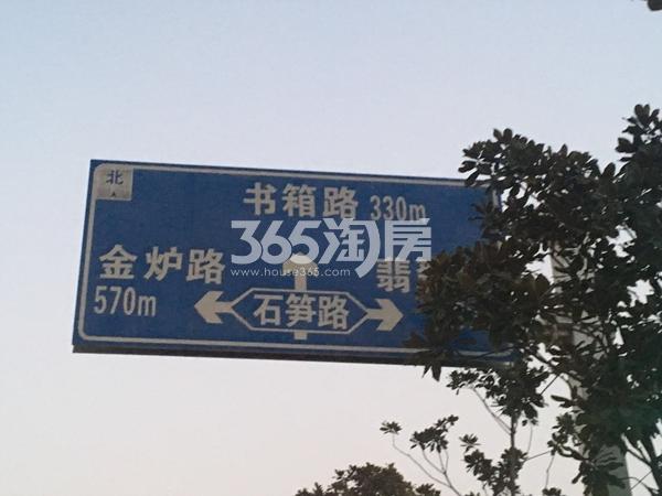 融创城项目附近道路路牌展示(2018.1.3)