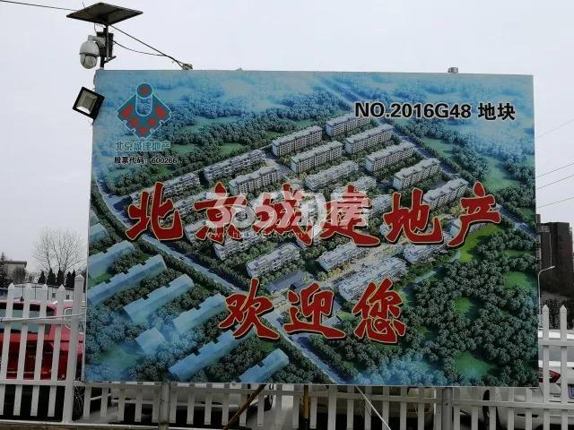 北京城建江浦G48地块鸟瞰图