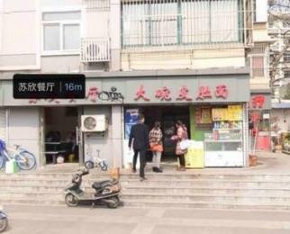 新庄村小区15平米整租简装