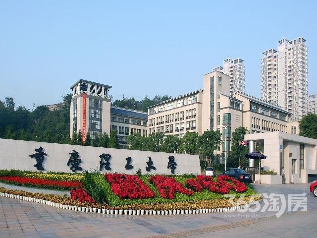 红光大道,重庆理工大学,理工雅苑,门面38.6�O,优惠出租