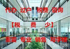 专业销售 写字楼 新世界中心 珠江路 地铁口 年租10万