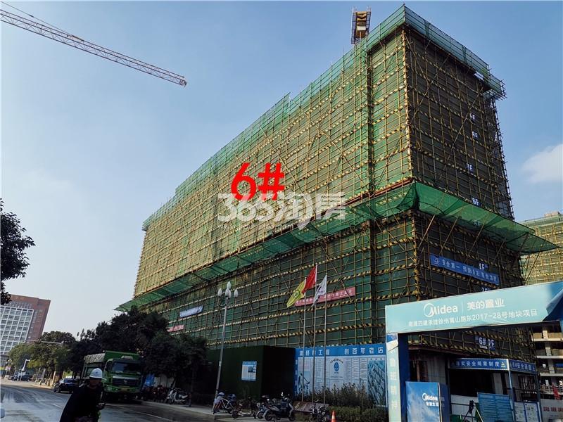 美的雍翠园在建6#楼实景图(11.26)