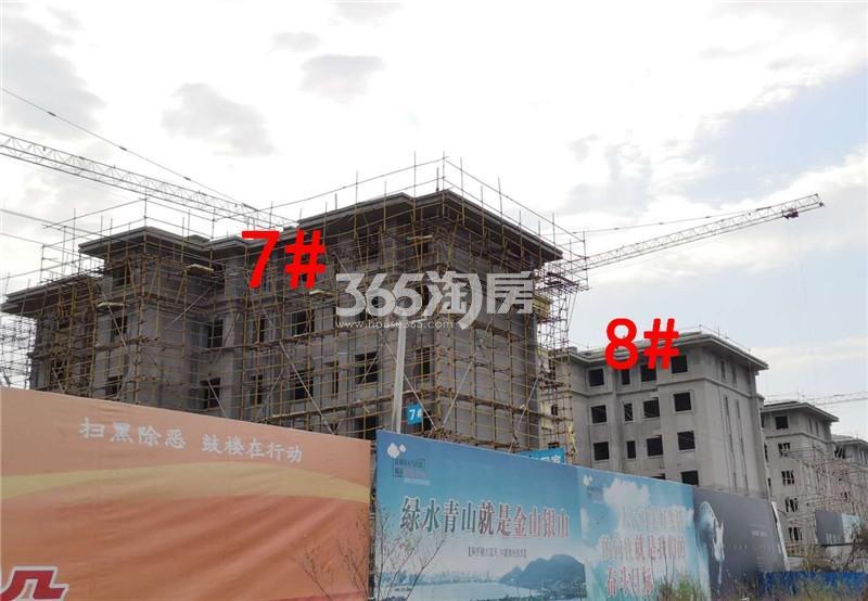 鼓楼紫云府项目工地7、8#楼实景图(3.27)