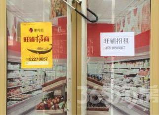 <font color=red>中南锦苑</font>旺铺潮尚街33平米出租