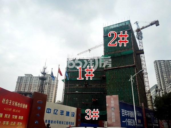 丰储街新旺角实景图