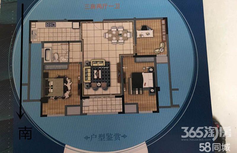 新乐花园3室2厅1卫123.5㎡整租简装