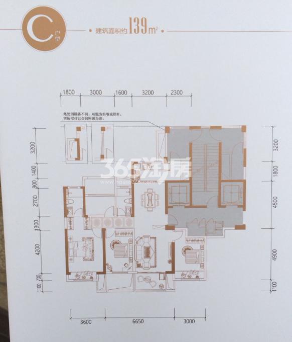 大江东宝龙广场C户型139方