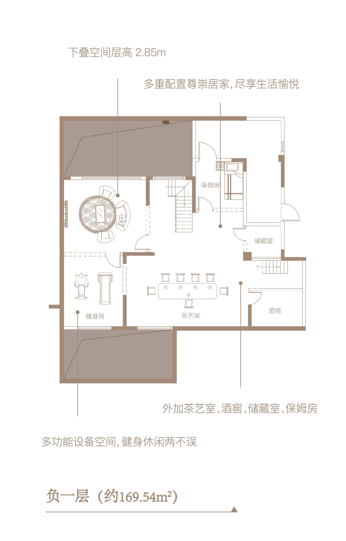 京师学院山户型图