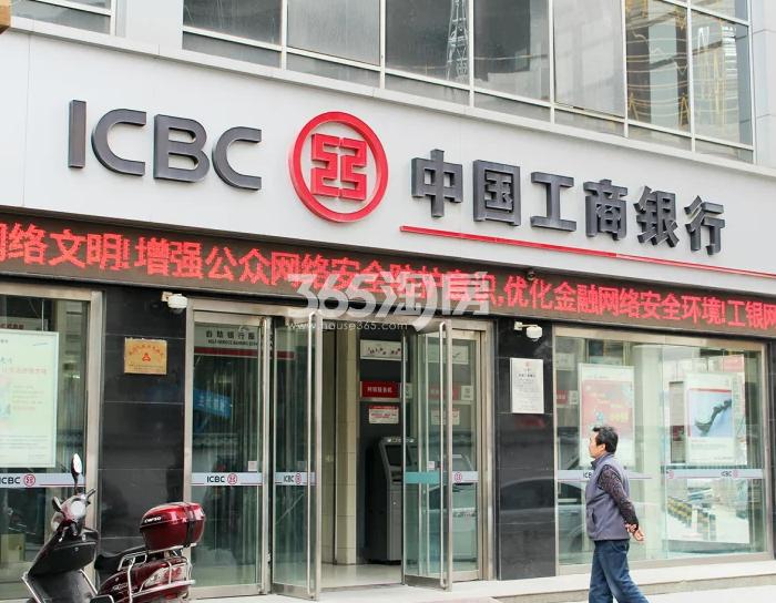 蓝光公园华府周边工商银行(2018.1.2)