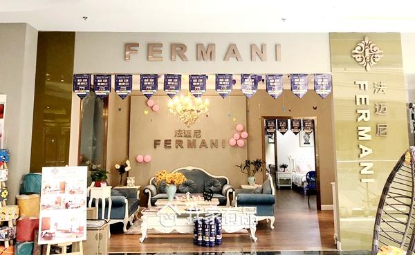 法式家具|法式|法式风格