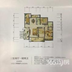 凤鸣湖公寓3室2厅2卫162平方毛坯