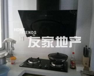 东部星城+朝南+中间楼层+菜市场+瀚文中学东部星城分