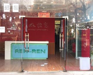集庆门大街 沿街商铺 租金28万一年 无转上费 正规门面