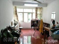 造漆厂宿舍 紧连繁华商业圈 全天日照 单价7600 急售!