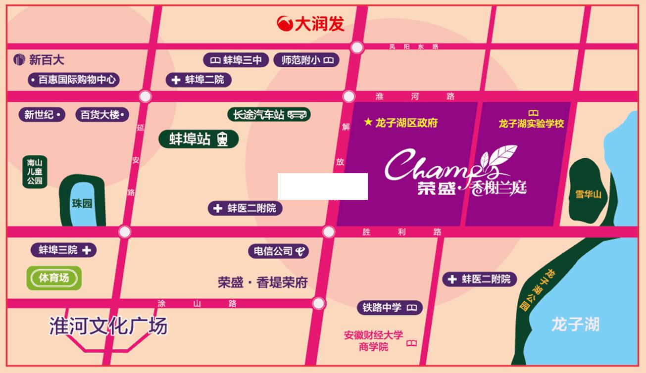 荣盛香榭兰庭交通图
