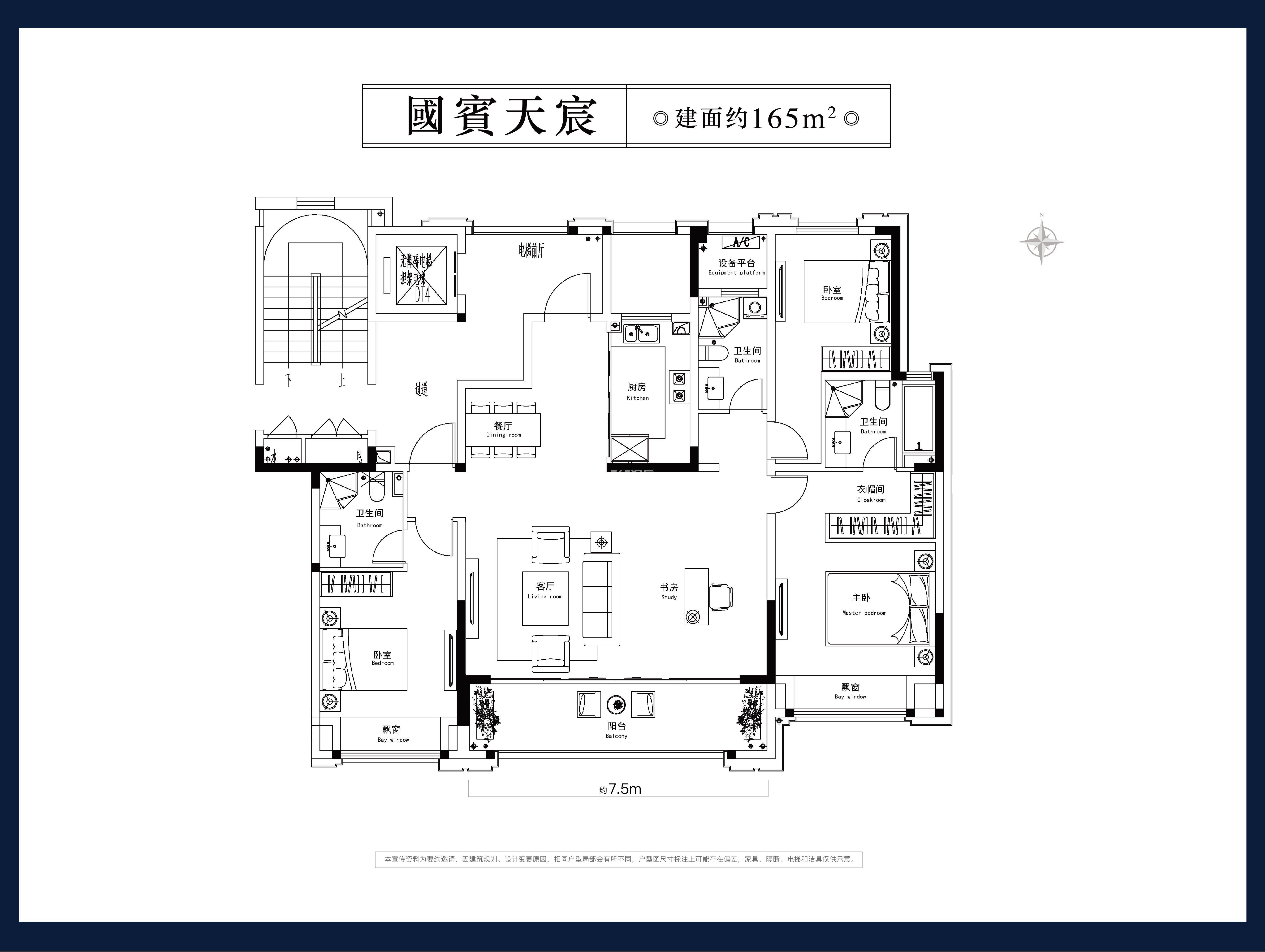 路劲雅居乐·国仕九礼户型图