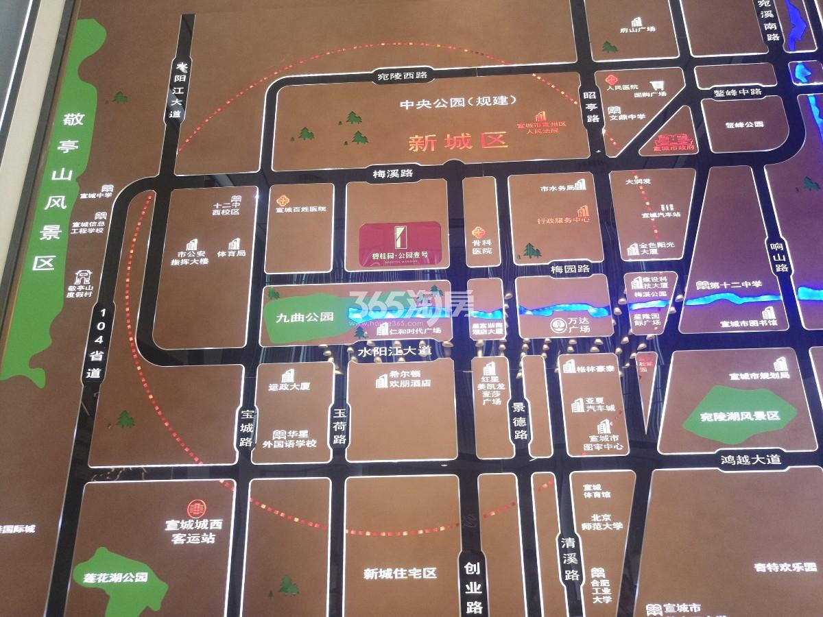 碧桂园·公园壹号交通图