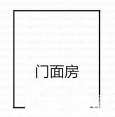 雅居乐长乐渡 秦淮河边商铺综合体 一手无税商铺 稀缺资源