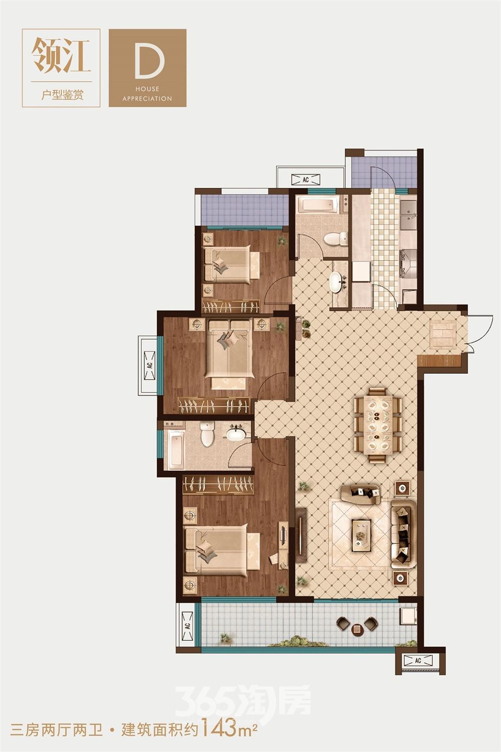 信达玥珑湾D户型领江三室两厅两卫143平