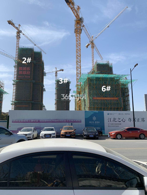 雅居乐雅尊府6、3、2号楼实景图(4.29)