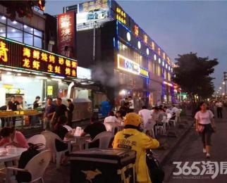 南京国展中心锁金村沿街商铺急转 周边大学校区云集 业态