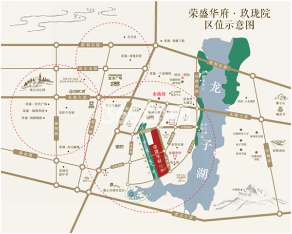荣盛华府2区·玖珑院