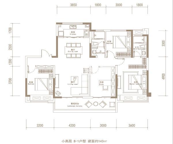 华宇东原阅境项目143㎡户型图