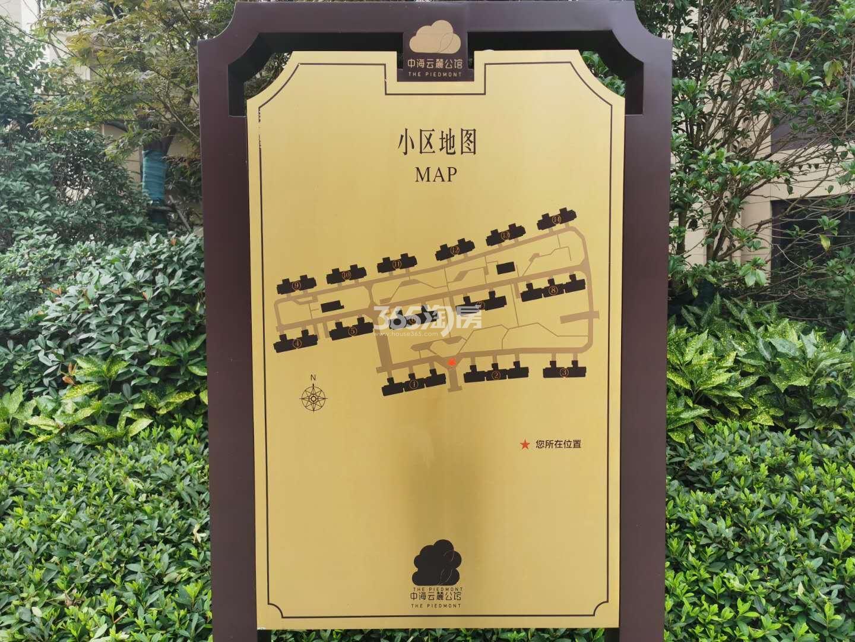 中海云麓公馆实景图