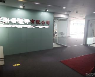 <font color=red>天正国际广场</font>321.49平米简装整租