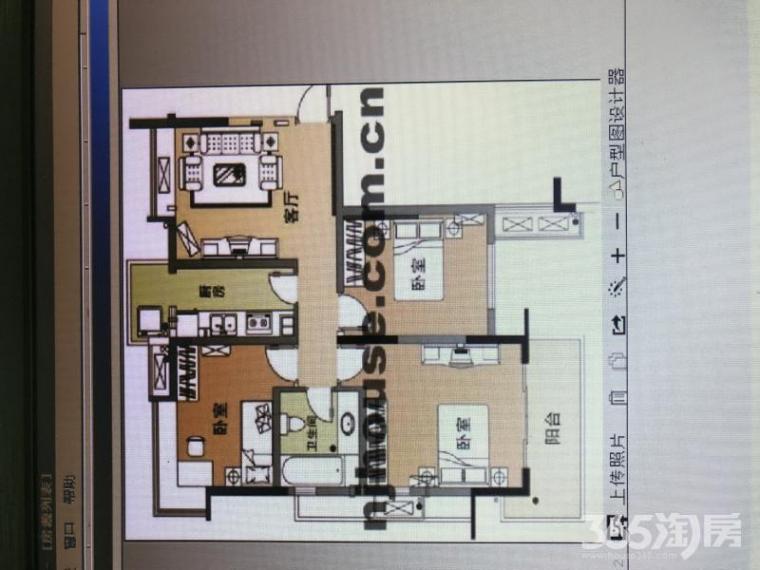 云谷山庄3房268万元难得的好户型急售