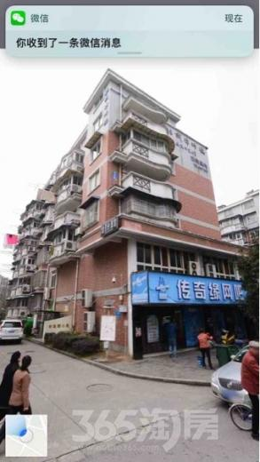 申元街小区4室2厅2卫177平米简装产权房2006年建满五年