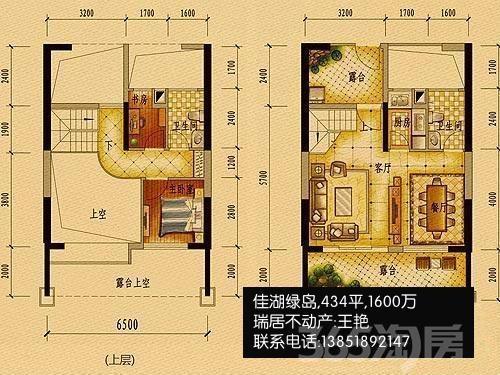 佳湖绿岛 独栋别墅 精装未住 小区中间 超大半地下室 双车库