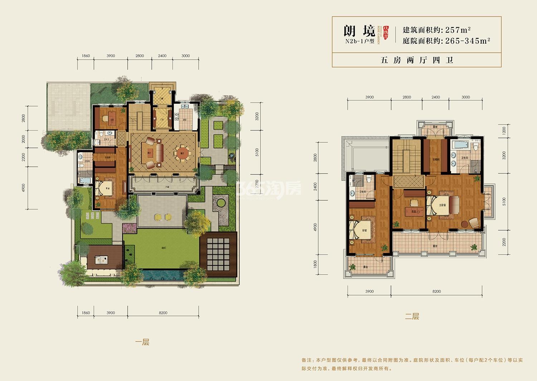 青山湖玫瑰园户型图