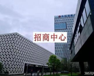 江北新区中科创新广场 隧道口 雅居乐旁 临近地铁站招商直
