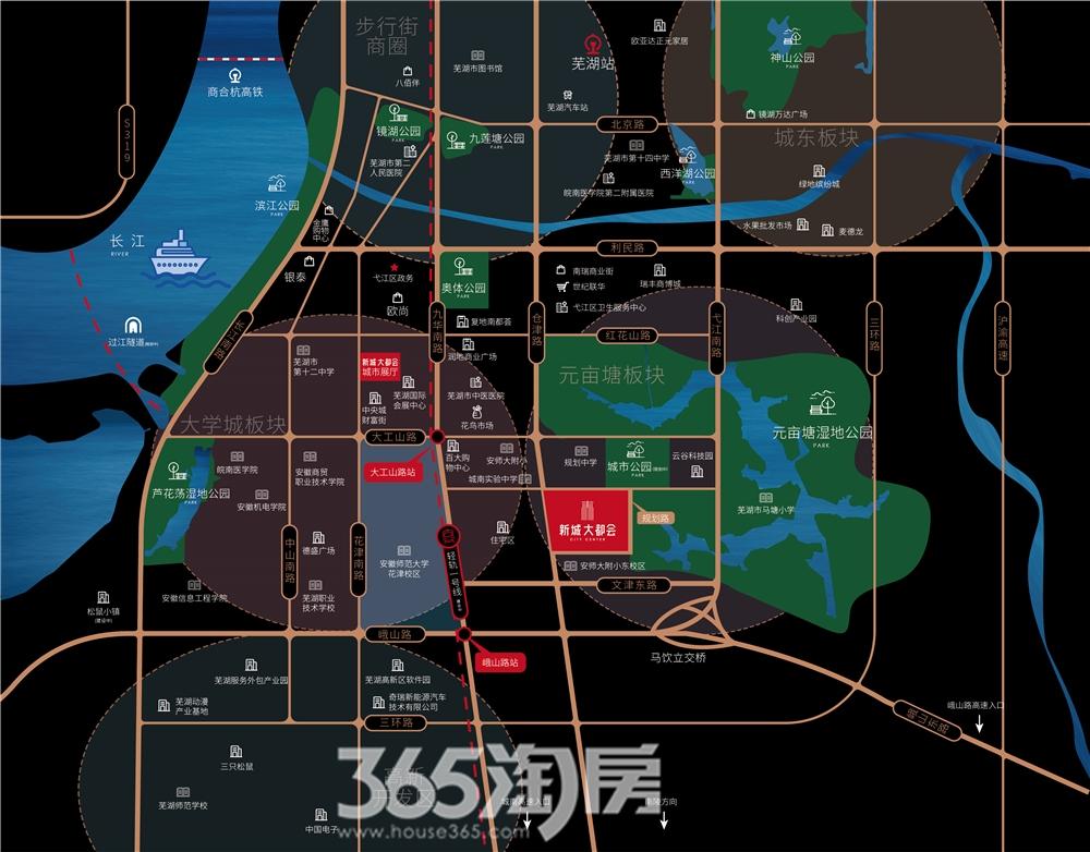 新城大都会区位示意图