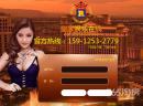 www.hj6666.com皇家国际开户1591253277