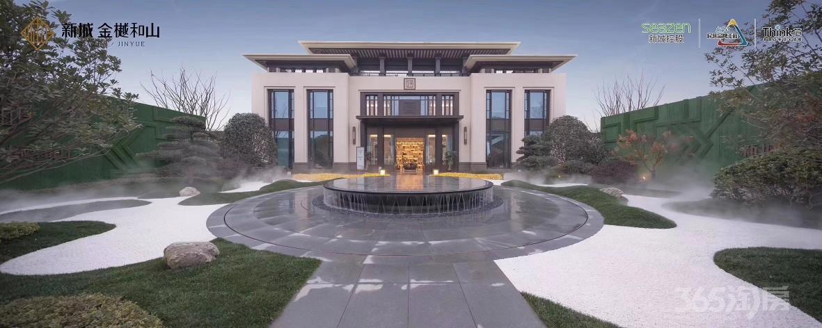 新城・金樾和山4室2厅2卫130平米2018年产权房精装