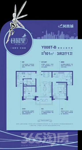 碧桂园凤凰城3室2厅2卫125平米2017年产权房精装