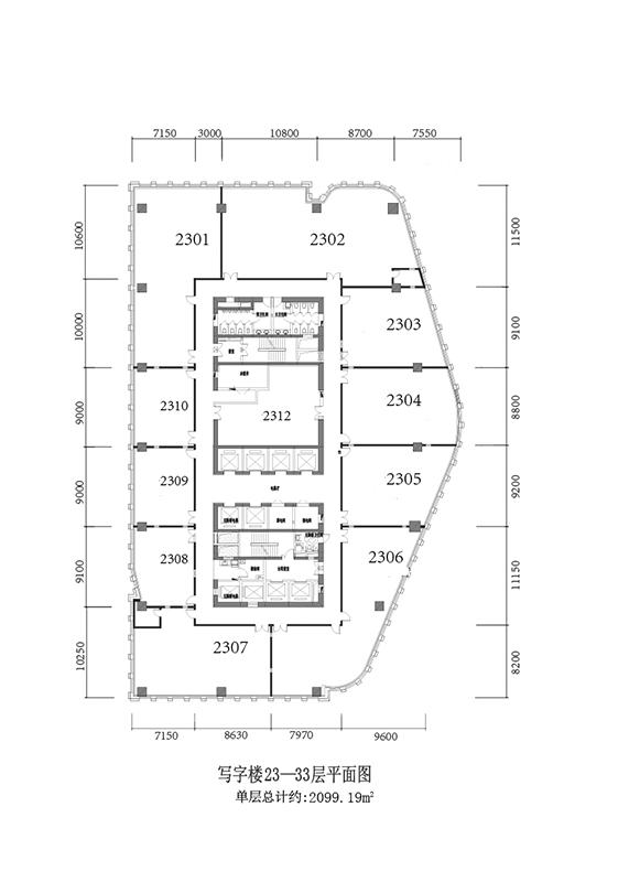 写字楼23-33层平面图