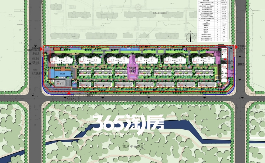 安展蔚然家园项目总平面图