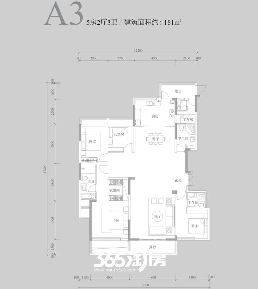 安展蔚然家园181平A3户型图