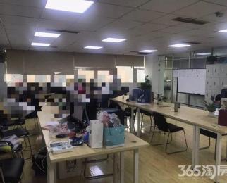 新街口中心商圈 长江贸易大楼 精装现房 全套办公家具