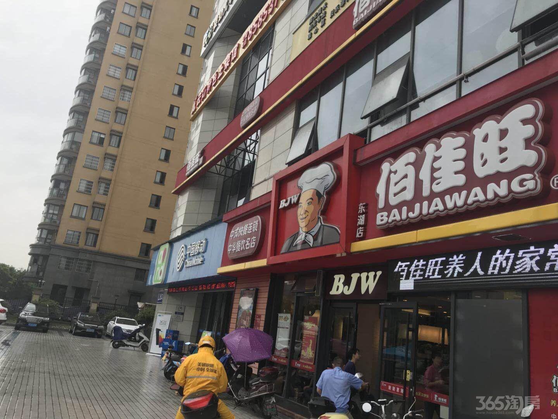 余杭商业新地标,适合做餐饮,小吃,小首饰等!!