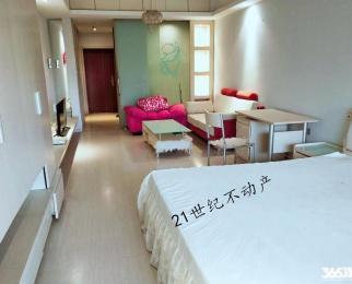奥体 嘉业国际城 东渡新锐 精装单身公寓 拎包入住 小情侣白