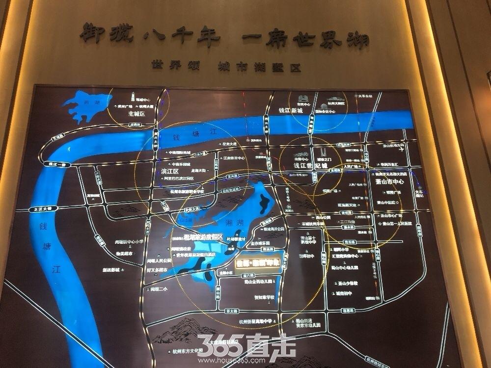 佳源湘湖印象实景图