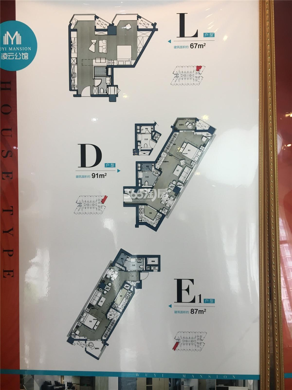 武夷凌云公馆实景图